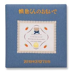 画像1: トミー ベビー名入刺繍アルバム C050-337