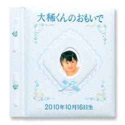 画像1: トミー ベビー名入刺繍アルバム C070-323