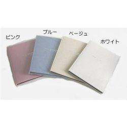 画像1: フォトアルバム【Mサイズ】トミーメモリアル